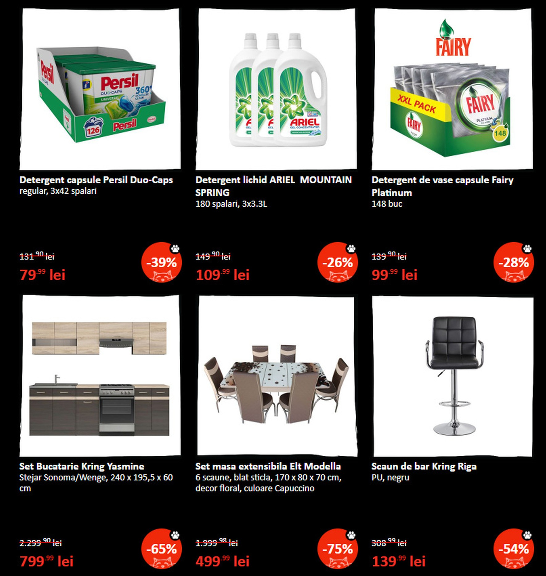 LISTA_EMAG_BLACK_FRIDAY_2018-23